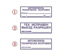 №6-T || Цена за штамп || с оснасткой