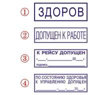 №5-T || Цена за штамп || с оснасткой