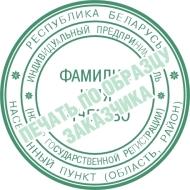 Pustyishka_IP